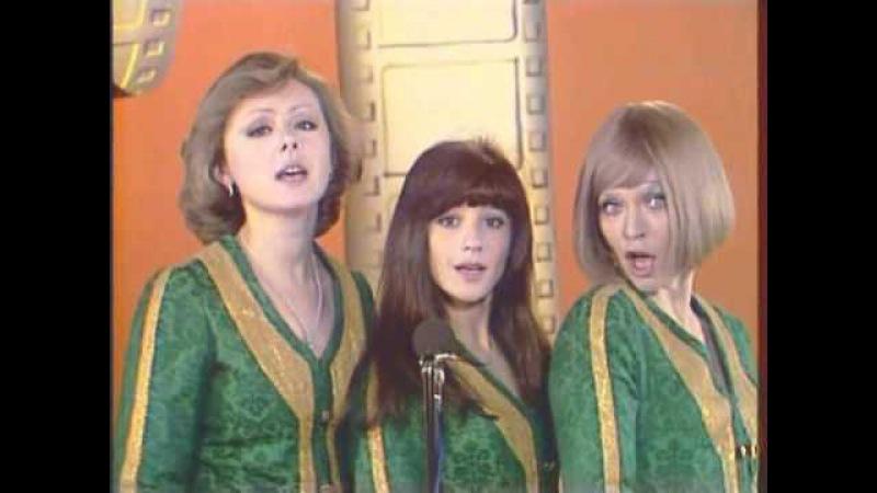 песня Полосатая жизнь (1977)