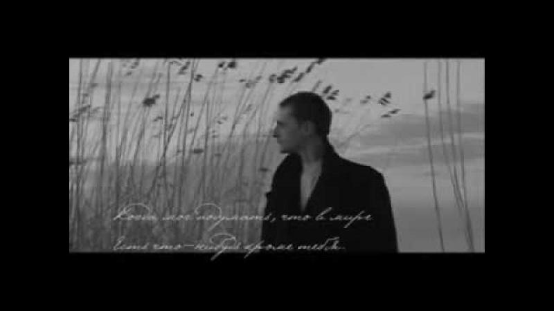 Н. Гумилев (Луна в зените)