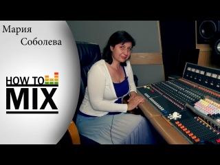 Мария Соболева о записи акустического рояля. Часть I - рояль.