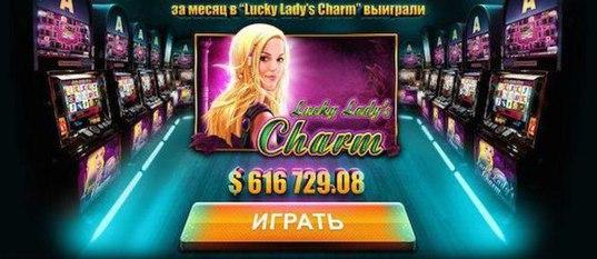 Песня казино из физрука текст играть в казино в миллион