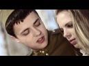 На позицию девушка провожала бойца. Огонёк | War songs. Girl accompanied soldier at the front