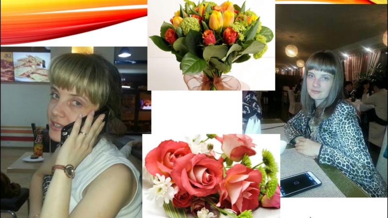Сегодня День рождения нашего бизнес партнёра Натальи Гомаюновой