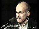 Булат Окуджава - передача 2 встречи: 1982 и 1992