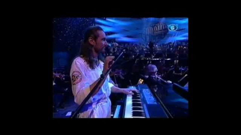 Fool's Overture Supertramp co founder Roger Hodgson Writer and Composer