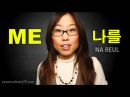 I, MY, ME, MINE - Learn Korean Pronouns KWOW49