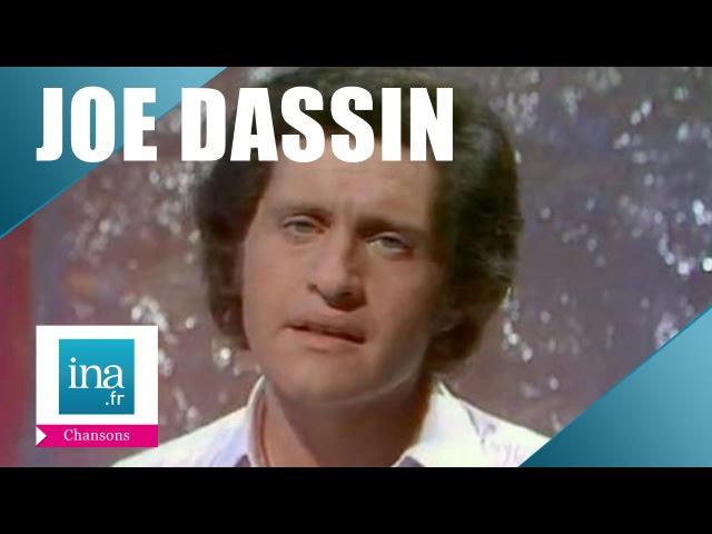 Joe Dassin Et si tu nexistais pas | Archive INA
