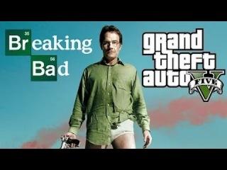 BREAKING BAD IN GTA 5! (GTA 5 BREAKING BAD REMAKE!)