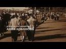 Сериал Цвет черёмухи ПЕСНЯ - Белая черемуха