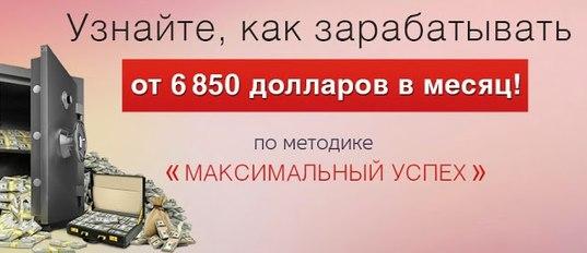 Взять телефон в кредит онлайн заявка без первоначального взноса в связном в среднеуральске