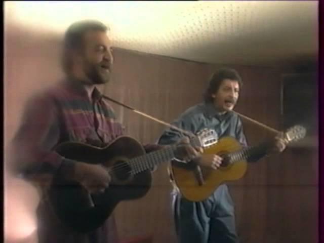 Мищуки Мелодия на два голоса 1993 г