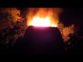 Пожежа на Леваді