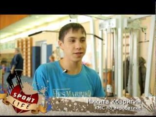 """Телепрограмма """"Sport Life"""" г. Комсомольск-на-Амуре выпуск"""