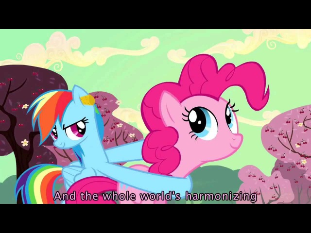 Pinkie Pie - Gypsy Bard (song from Friendship is Witchcraft 7) | MLP