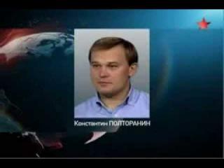 Белая раса под угрозой исчезновения. Официальный представитель ФМС России Константин Полторанин уволен за правду