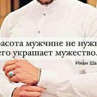 Кенджаев Бахтиёр