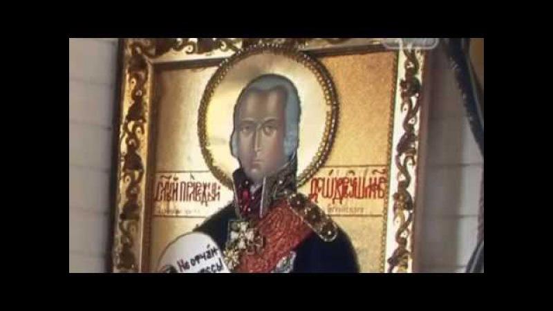 Святой Адмирал Федор Ушаков
