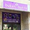 Buket-butik - Букеты в Харькове. Доставка цветов