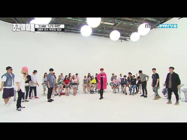 GOT7 If You Do 2x faster dance (unedited version)