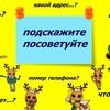 Подслушано+Купавна+Монино+Обухово;)