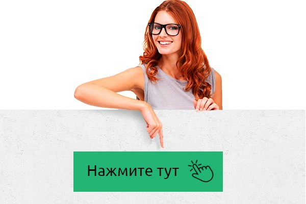 /away.php?to=http%3A%2F%2Fvaminfa.ru%2Fwiki-pryshi.html