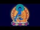 Best Medicine Buddha Mantra Chanting (3 Hour) : Heart Mantra of Medicine Master Buddha for Healing