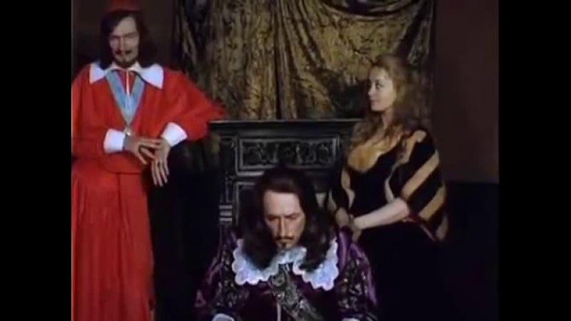 Песня из фильма Д'Артаньян и три мушкетера-Песня Рошфора и Миледи