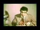 MOZALAN 1981 Müşavirə