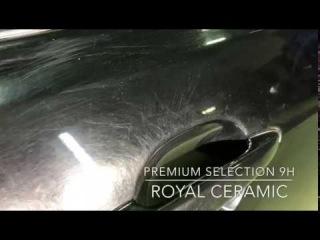 Защитное керамическое покрытие Royal Ceramic с нанесением на авто