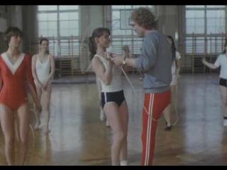 Die Schulmdchen vom Treffpunkt Zoo / Confessions of a Campus Virgin (1979)