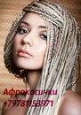Фотоальбом человека Екатерины Викторовной