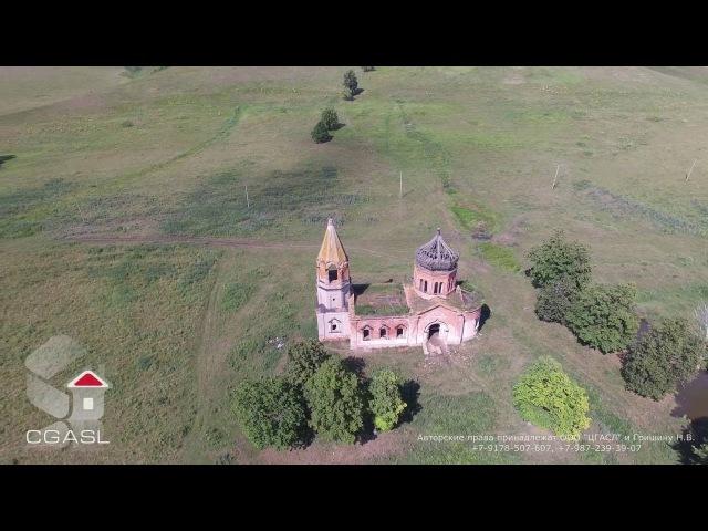 Аэросъемка урочища Чернышовка Богодухово Церковь Сошествия Святого Духа