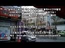 초소형카메라 H2 보조배터리캠코더 초소형몰래카메라 스페셜캠 성남초소형