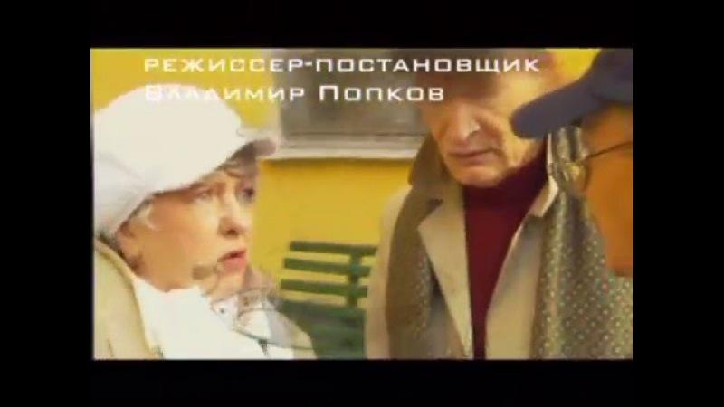 Пороки и их поклонники 3 серия 2006