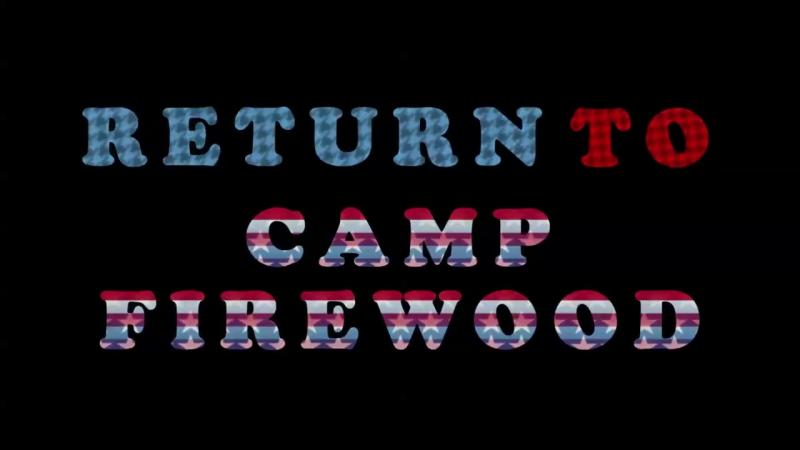 Жаркое американское лето Первый день лагеря Wet Hot American Summer First Day of Camp 2015 Фичуретка