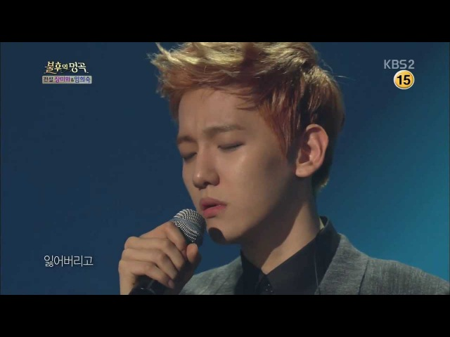 130817 Immortal Song 2 Chen Baekhyun Really I Didn't Know