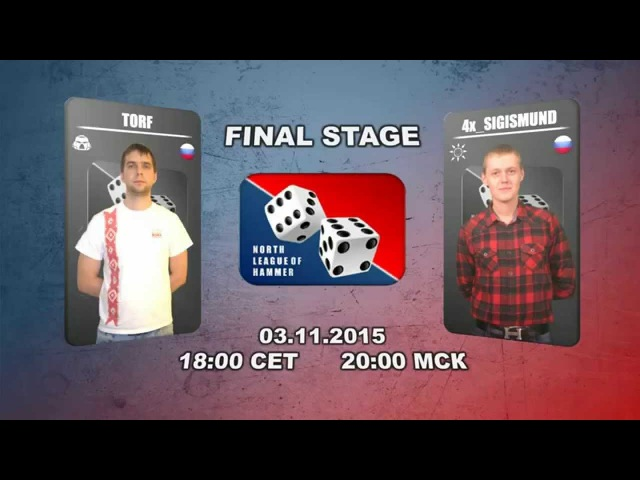 FINAL STAGE TROF SM VS 4x SIGISMUND CDK