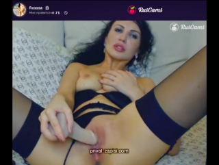 Rossa - порно - запись привата с видеочата,видео чат,вебка,вебкамера,amateur,мастурбирует,webcam,подсмотренное,девушка,шалит по
