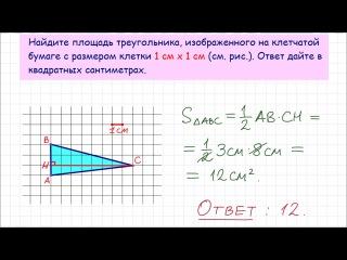 Задание 3 ЕГЭ по математике. Урок 5