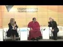 Тензин Приядарши. Буддизм в диалоге религий и культур