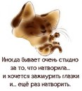Личный фотоальбом Анюты Кирилловой