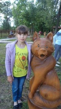 Ильина Ангелина