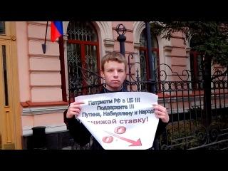 9 ноября 2015 НОД  ЦБ Самарская область