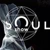 SoulShow (шоу ветра, фаер шоу, ходулисты) Н.Н.