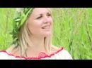 Елена Комарова группа Калина Фолк - За тихой рекою.Официальное видео.
