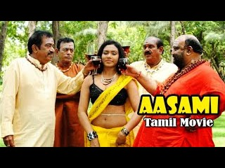 Aasami | Shakeela's Full Tamil Movie | 2015 Latest |