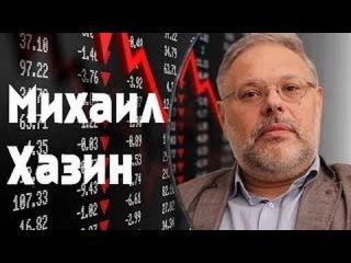 Михаил Хазин _Вебинар компании Tower Investment Fund ()