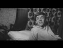 «Два билета на дневной сеанс» (1966) — Стесь уше опщешитие?...