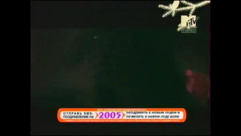 100 лучших клипов года (MTV, 1 января 2006) 45 место. Каста - Сестра