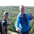 Дмитрий Мигаев, 21 год, Россия