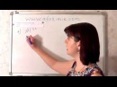 Как подсчитать число электронов в атоме ионе катионе и анионе Химия 8 класс ЕГЭ ОГЭ ВПР Видеоурок